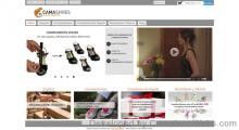 Pàgina inicio: camashoes-com - projecte web de Camaleon Webs